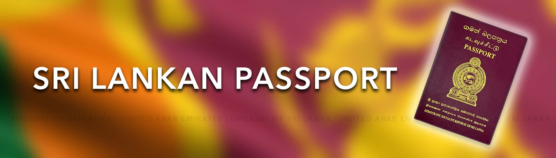 Applying For A New Sri Lankan Passport