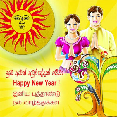 New year wishes 2019 sinhala images
